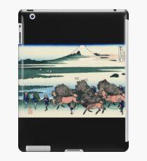 'Ono Shindon in the Suruga Province' by Katsushika Hokusai (Reproduction) iPad Case/Skin