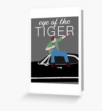 Supernatural - Eye of the Tiger Greeting Card