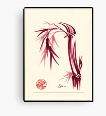 """Lovely""  zen bamboo brush painting Canvas Print"