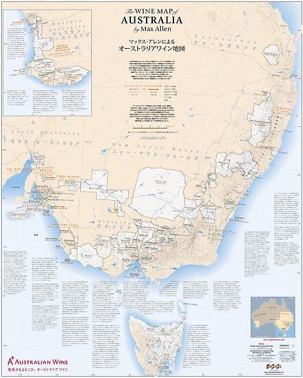 マックス・アレンによる オーストラリアワイン地図 by vwmaps