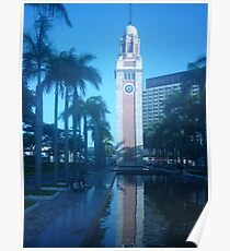 Shimmering reflection of magnificent clock tower Poster
