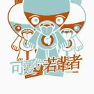 Greedy Mascot Stencil by KawaiiPunk