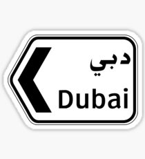 Dubai, Traffic Sign, United Arab Emirates Sticker