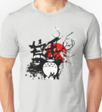 Spiritueux du Japon T-shirt unisexe