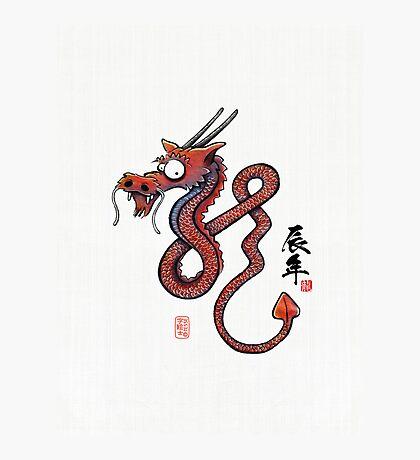 辰年 Year of the Dragon (red) Photographic Print