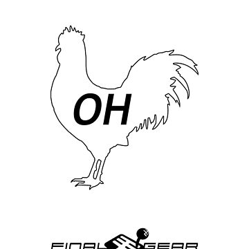 Oh Cock by finalgear