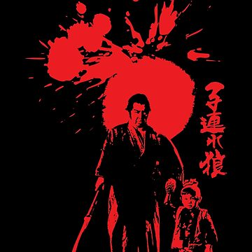 Lone Wolf and Cub by wengus