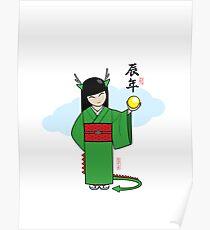 Misuki Dragon Poster