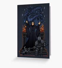 Defend us! Greeting Card