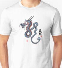 BlueDragon (T-shirt) T-Shirt