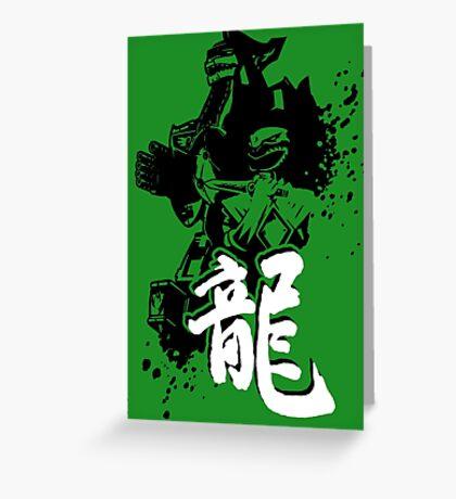 Dragonzord Greeting Card