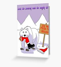 Santa's Naughty List Card Greeting Card