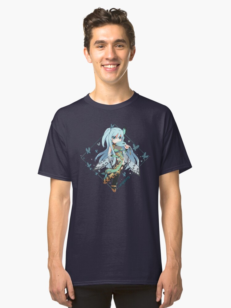 Alternate view of Cangqiong Classic T-Shirt