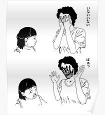 Shintaro – Peek-a-boo Poster