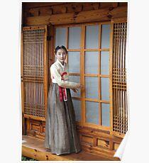 Korean Hanok and Hanbok Poster
