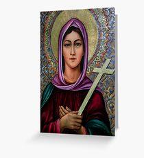 Zvartnots Cathedral, Armavir, Armenia  Interior Greeting Card