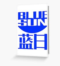 Blue Sun Greeting Card