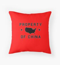 Property of China (sport version) Throw Pillow
