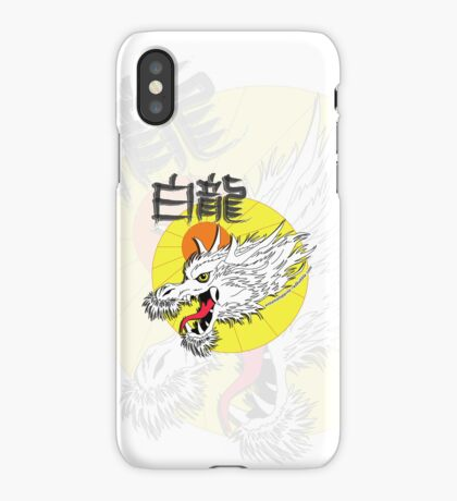 White Dragon King (Iphone case) iPhone Case/Skin