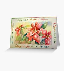 Poinsettia Good News of Great Joy Greeting Card