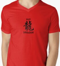 2012 is the year of the Dragon Men's V-Neck T-Shirt