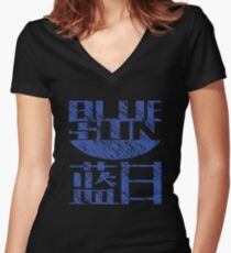 Blue Sun Corporation Logo (Firefly/Serenity, Large) Women's Fitted V-Neck T-Shirt