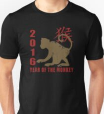 Year of The Monkey 2016 Chinese Zodiac Monkey Unisex T-Shirt