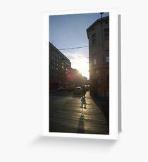 Austrian Sunset Greeting Card