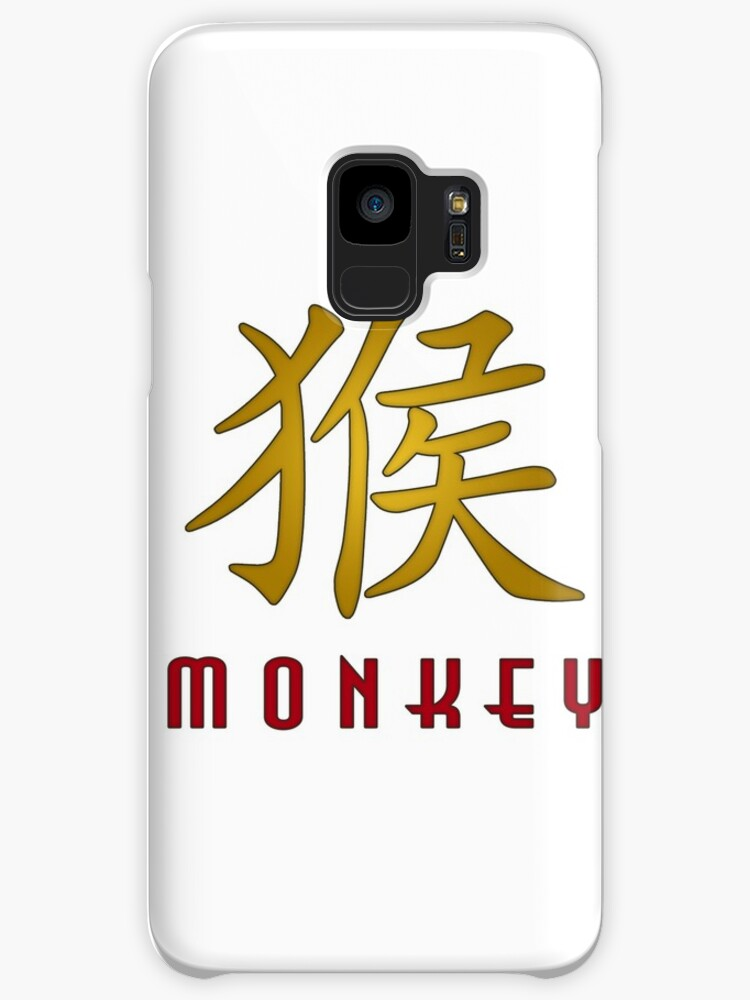 Chinese Zodiac Monkey Year Of The Monkey Symbol Cases Skins For