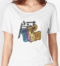 trouble maker shirt Women's Relaxed Fit T-Shirt