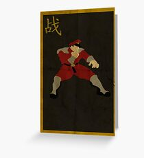 FIGHT: M. Bison Greeting Card
