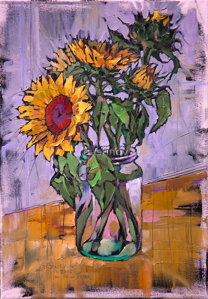 Sunflowers by oustinov