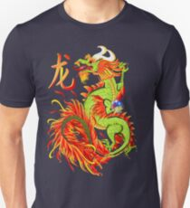 New Year Dragon and Symbol Unisex T-Shirt