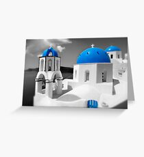 'Blue Domes' - Greek Orthodox Churches of the Greek Cyclades Islands - 4 Greeting Card