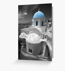 'Blue Domes' - Greek Orthodox Churches of the Greek Cyclades Islands - 6 Greeting Card