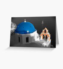 'Blue Domes' - Greek Orthodox Churches of the Greek Cyclades Islands - 8 Greeting Card