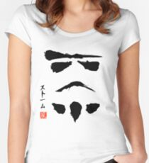 Japanese Troopers Women's Fitted Scoop T-Shirt