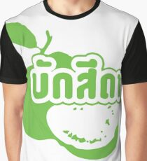 Baksida (Guava Fruit) ~ Farang written in Isaan Dialect Graphic T-Shirt