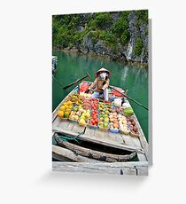 Floating fruit stand Greeting Card