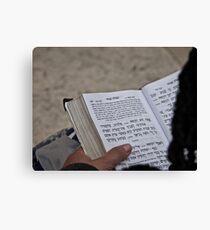 Shalom. Shalom. Shalom. הכותל המערבי, ha-Kotel ha-Maaraw . Favorites: 6 Views: 670  .Featured in RELIGIONS OF THE WORLD. Canvas Print