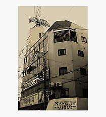 denden town 5 Photographic Print