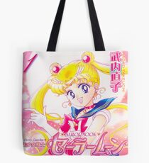 Sailor Moon Manga Cover Tote Bag