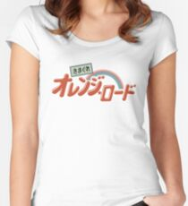 Kimagure Orange Road Logo Women's Fitted Scoop T-Shirt