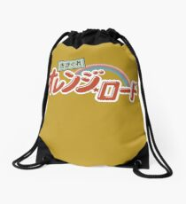 Kimagure Orange Road Logo Drawstring Bag