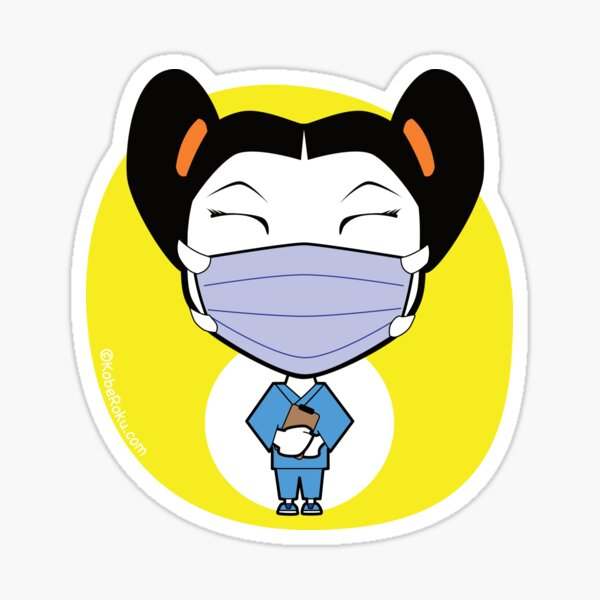 Wear a Mask Sticker