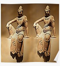 China Antiquities #12 Poster