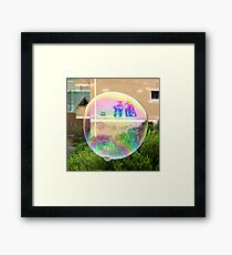 Bondi Bubble Framed Print