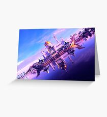 BRUNEI DARUSSALAM ~ A NEW PERSPECTIVE Greeting Card