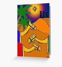 Magic camels Greeting Card