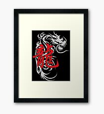Chinese Zodiac Dragon Symbol Framed Print